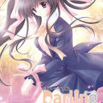 [ちぇりーそふと (著)] 【フルカラー成人版】Darling Page.3 Complete版
