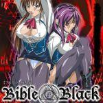 [アクティブ (著)] 【フルカラー成人版】新・Bible Black 第一章 完全版 (BJ143415)