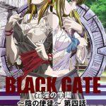 [よし天 (著)] 【フルカラー成人版】BLACK GATE 姦淫の学園 ~陰の使徒~ 第四話 (BJ153251)