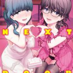 [A-10 (著)] GIRL? NEXT DOOR (BJ056328)