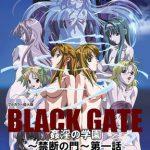 [よし天 (著)] 【フルカラー成人版】BLACK GATE 姦淫の学園 ~禁断の門~ 第一話 (BJ153244)