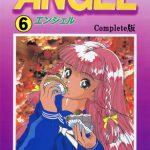 【フルカラー成人版】ANGEL 6 Complete版 [遊人 (著)]  (BJ190035)