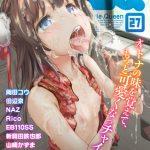 LQ Vol.027 [出版:コアマガジン]  (BJ196506)