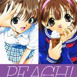 PEACH ! 大合本4 [遊人(著)]  (BJ202896)