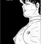 Chained Beastess -鎖の隷獣- ACT6 [まいなぁぼぉい(著)]  (BJ223888)