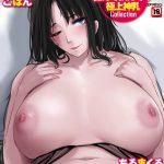 コアコレ 【揉んで挟んで極上神乳】 [出版:コアマガジン]  (BJ225325)