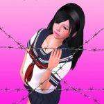変態教師に捕らわれ監禁調教された女子○生 [ガールズラブボイス(著)]  (BJ228648)