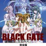 BLACK GATE 姦淫の学園 完全版【フルカラー成人版】 [YoshiTen(著)]  (BJ214951)