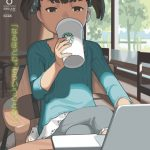 COMIC LO 2020年6月号 [出版:茜新社]  (BJ239914)