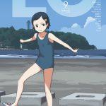 COMIC LO 2020年9月号 [出版:茜新社]  (BJ250750)