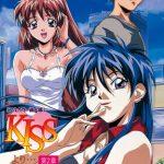 KISSより… 第二章 Complete版【フルカラー成人版】 [バニラ(著)]  (BJ245752)