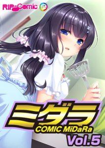 コミック ミダラ Vol.5 [BENETTY(著)]  (BJ258332)