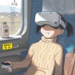 COMIC LO 2021年1月号 [出版:茜新社]  (BJ268322)