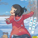 COMIC LO 2021年2月号 [出版:茜新社]  (BJ273972)