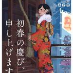 アナンガ・ランガ Vol.67【フルエディション】 [出版:KATTS]  (BJ274789)