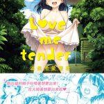 Love me tender [藤丸(著)]  (BJ277815)