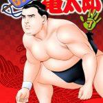 けっぱれ亀太郎7 [間宮聖士(著)]  (BJ284529)