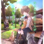 アナンガ・ランガ Vol.71【フルエディション】 [出版:KATTS]  (BJ291327)